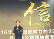 北京证监局责令:贾跃亭月底前回国履责