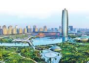 加快国家中心城市建设:郑州在腾飞 中原在崛起
