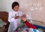 """新余女村医坚守乡村22年 是2820人的""""健康保姆"""""""