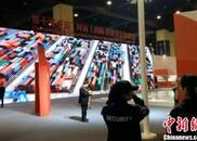 第十二届中国(河南)国际投洽会即将启幕