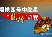 什么技术?中国人让月球背面第一次有信号了