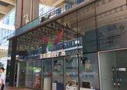 7月6日 | 山东省党政代表团正在深圳湾创业广场学习