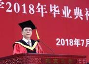 北大校长林建华在2018年毕业典礼上的讲话(全文)