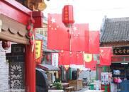 河南淇滨:欢庆国庆 国旗猎猎满城飘扬