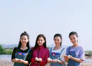 视频|《大家来帮忙》走进广东开平 华姐助力烤海鸭蛋