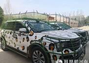 银基动物王国迎来首批酋长之家VIP互动观光车体验官