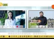 视频|凤凰京东公益助农 宜宾茶农邀您品春茶