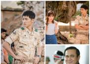 《太阳的后裔》有多火?泰国总理都向国民推荐!