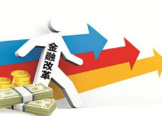 外媒:中国央行已成金融市场总监管