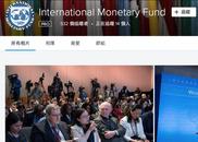俄罗斯记者话别凤凰:世界经济就靠你们中国了