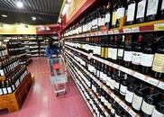 2027年中国将成为最大葡萄酒市场