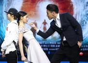 """《鲛珠传》开机 王大陆张天爱比拼""""撩功"""""""