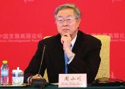 周小川三句话定调中国未来五年金融体制改革