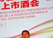 周洪江:张裕正在变成国际化葡萄酒供应商