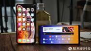 蘋果Max對比三星Note9圖賞:智能手機最好的兩塊OLED顯示屏
