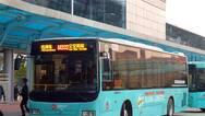 """北京""""网约公交车""""试运营:3人即可成行,价格高于常规公交"""