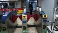 今年5月北京地铁全路网将实现刷二维码乘车