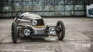土豪新玩具!复古电三轮车摩根EV3明年投产