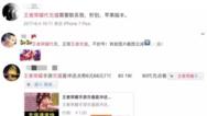 """揭秘苹果代充值代退费灰色产业链,""""月入过万很轻松"""""""