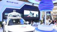 腾讯滴滴获北京自动驾驶路测资格,已有7家公司拿到路测牌照