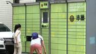 快递柜收费引争议 观点:快递柜使用费应该企业掏