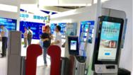 """深圳地铁与腾讯合作发布""""生物识别+信用支付""""地铁售检票系统"""