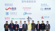 高通创投扩大在中国的投资组合,助力人工智能及物联网生态繁荣