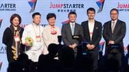 阿里300万美元投资三家香港创业公司 马云颁奖