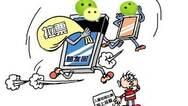 朋友圈刷票灰色利益链调查:人工或机器刷票 可控票数