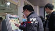 """湖南省儿童医院辟谣:""""被勒索比特币""""不属实"""