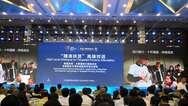阿里云总裁胡晓明:真正的扶贫是造血不是输血