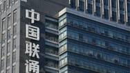 提速降费后中国联通净利润暴增232% :钱从哪赚来的?
