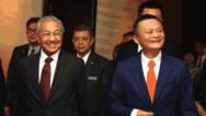 马云在阿里对话马来西亚总理 受启发开始创业