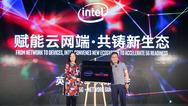 ?百度联合Intel共建5G+AI实验室 探索边缘计算技术研发