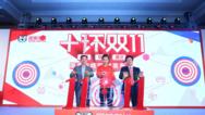 国美在线CEO李俊涛:双11回归零售本质