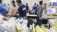 亚马逊落败 Flipkart以150亿美元向沃尔玛出售75%股份