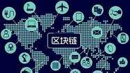 """清华青藤链盟发布区块链创新实验平台""""青藤链"""""""