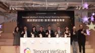 腾讯众创空间海外首站落户香港 关注送彩金38满100提现及数字化内容创业