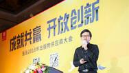 当当2017年图书交易规模400亿码洋 刘震云担任阅读大使