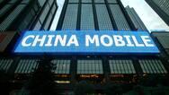 中国移动1月净增4G用户524.2万 总数达6.55亿