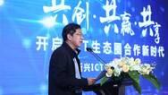 中国电信北京公司总经理肖金学:新兴ICT建设成效显著