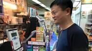 香港偶遇马云用支付宝买报纸 网友:想知道余额是多少