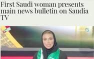 沙特国家电视台晚间新闻首次出现女主播,当地人怎么说