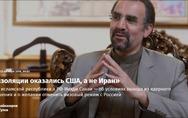 伊朗驻俄大使:欧盟金融机制11月启动 可绕过美国制裁