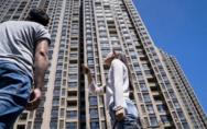 中国住房过剩还是短缺?