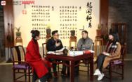 """【图集】书香2窦文涛娄艺潇重寻""""龙场悟道"""",品味阳明心学"""
