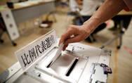 安倍政权赢得日本参议院选举,但修宪势力无法获得所需2/3以上席位已成定局
