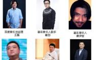 第四届中国音乐产业大会 :100+精英齐聚一堂 年度盛会即将开启