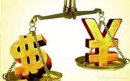 【凤凰全球内参】美国将中国列为汇率操纵国可能性有多大