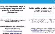 中东观察|半岛电视台遭封杀,卡塔尔外交再遇挑战